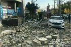 [단독] 천재지변에서 빠진 '지진'…예약취소 분쟁의 불씨